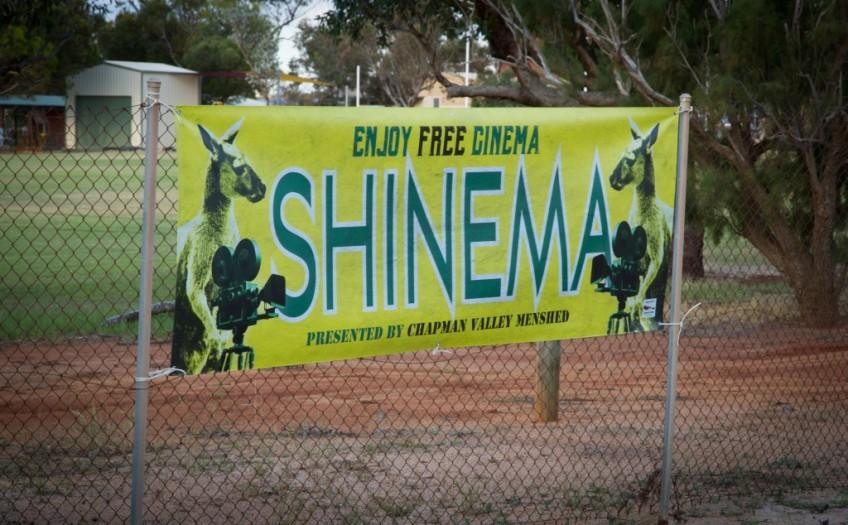 Shinema)CT-1
